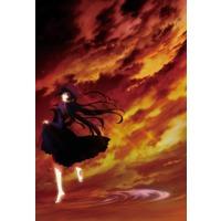 Dusk Maiden of Amnesia Image