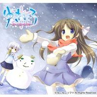 Image of Yukiiro ~Sora ni Rokka no Sumu Machi~