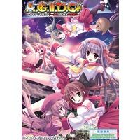 Image of A.G.II.D.C. ~RPG Gakuen 2.0 Circus Shijou Saidai no Kiki!?~