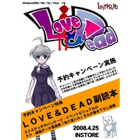 Love and Dead Image