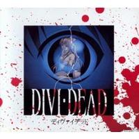 Divi-Dead Image