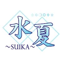 Suika (Series)