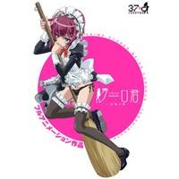 Shounen Maid Kuro-kun: Tenshi no Uta Image