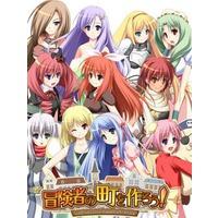 Boukensha no Machi o Tsukurou! - Let's make adventurer's town!  Image