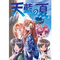 Tenran no Natsu Image