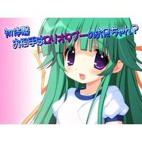Hentai Akira-kun to Kenage na Midori-chan ~Daisuki na Onii-chan no Tame Da mon...~ Image