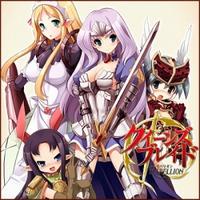 Queen's Blade: Rebellion  Image