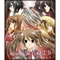 Amaranto Image