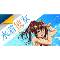 Mizugi Kanojo the Animation Image