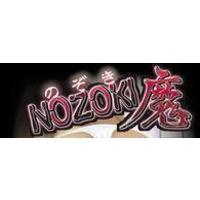 Nozoki-ma Image