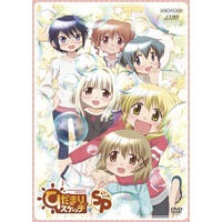 Image of Hidamari Sketch x SP