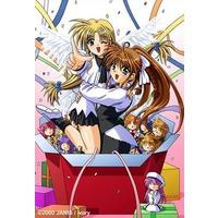 Triangle Heart Love Love Omochabako Image