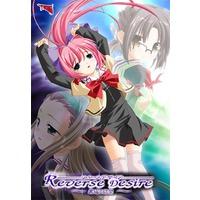 Image of Reverse Desire ~Uragaeru Yokubou~