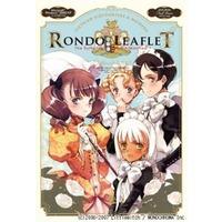 Rondo Leaflet Image