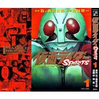 Image of Kamen Rider Spirits