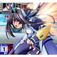 Image of Kikaijikake no Eve -Dea Ex Machina-