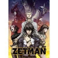 Image of Zetman