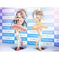 Image of Puchipuchi Idol Kouhosei ~Hayaku Shite yo! Manager Desho~