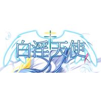 Hakuin Tenshi Image