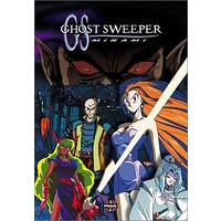 Image of Ghost Sweeper Mikami: The Great Paradise Battle!!