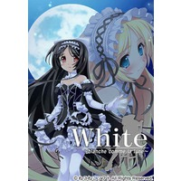 White ~blanche comme la lune~ (White like the moon)