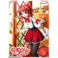 Raspberry ~Welcome to Cafe Moon Rabbits~ Image