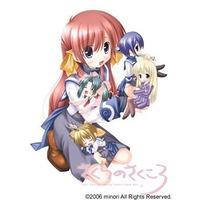 Sakura no Sakukoro -Haru no Ashioto Pleasurable Box- Image