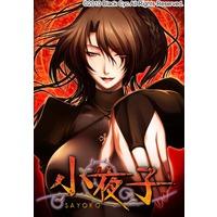 Image of Sayoko