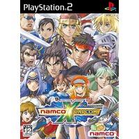 Image of Namco x Capcom