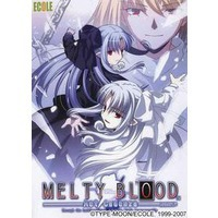 Image of Melty Blood Act Cadenza Ver. B