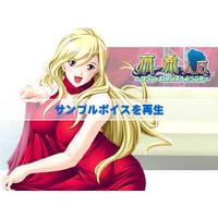 Yuki Nyuuten ~Club Romance e Youkoso~ Image