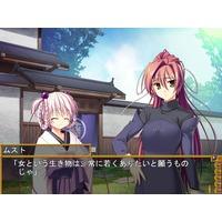 Image of Ohzoku