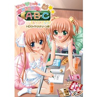Nanami to Konomi no Oshiete ABC Image