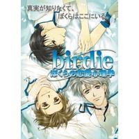 Image of Birdie ~Bokura no Ren'ai Shinrigaku~