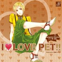 I LOVE PET!! vol.6 Djungarian Hamster Image