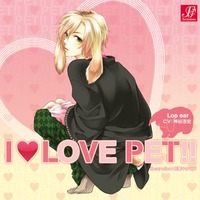 Image of I LOVE PET!! vol.4  Lop Ear Rabbit
