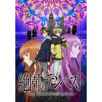 Image of Blast of Tempest