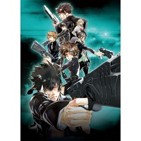 Image of Psycho-Pass