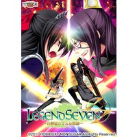 Legend Seven Image