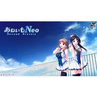 Aneimo Neo Second Sisters