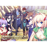 Gears of Dragoon Image