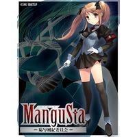 ManguSta Image