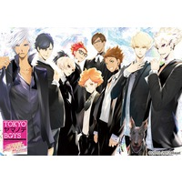 Image of Tokyo Yamanote Boys ~Sweet Jelly Beans~