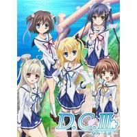 D.C.III ~Da Capo III~ Image