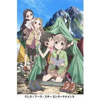 Image of Encouragement of Climb