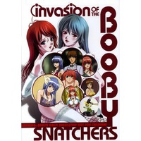 Invasion of the Booby Snatchers Image