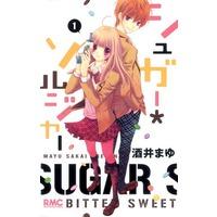 Sugar Soldier Image