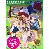 Yurumates3Dei Plus Image