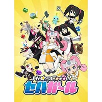 Image of Hi-sCoool! SeHa Girls