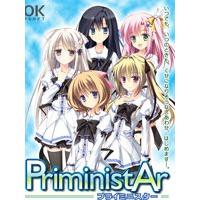 Image of PriministAr